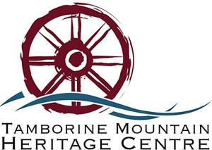 Historical Museum, Tambourine Mountain, Heritage Centre