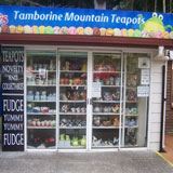 Tamborine Mountain Teapots, Shopping Mt Tamborine, The Green behind the Gold