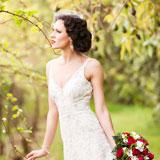 Pethers Weddings, Tamborine Weddings, Bride and Groom