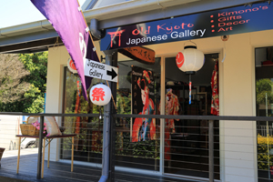 Old Kyoto Japanese Gallery, Gallery Walk, Tamborine Mountain, Shopping
