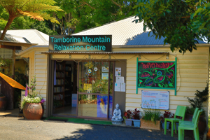 Tamborine relaxation Centre, Gallery Walk, Shopping, Tamborine Mountain